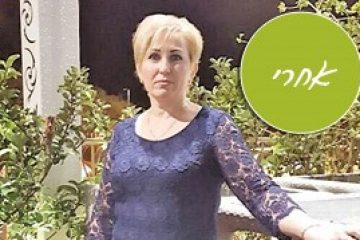 נינה בת 47